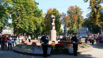 В Одессе почтили память погибших при исполнении правоохранителей