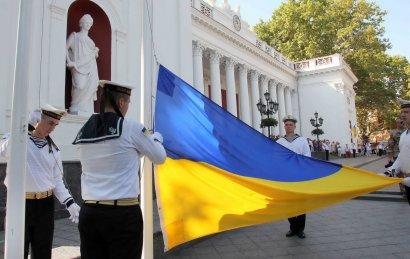 День государственного флага на Думской
