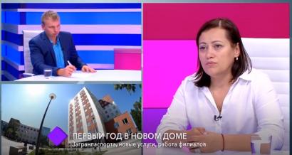 В гостях студии – директор департамента предоставления админуслуг Евгения Абрамова