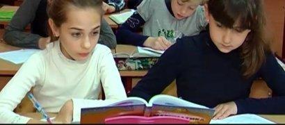 Нет учебников для части первых и всех десятых классов школ Одесской области