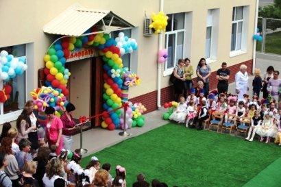 На сегодняшний день в Одессе действуют сто двадцать восемь детских садиков