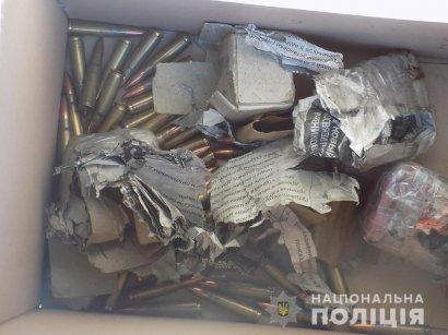 У жителя соседнего государства обнаружили более полусотни патронов к огнестрельному оружию, которые он пытался ввезти в Украину