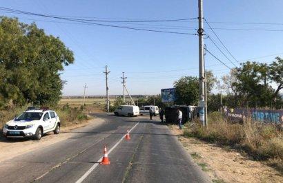 Сегодня утром в районе Грибовки произошло ДТП с десятью пострадавшими
