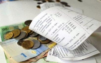Задолженность жителей Одесской области за поставки природного газа составила почти 2 миллиарда гривен