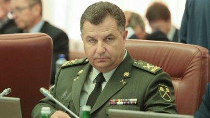 Министра обороны Украины Степана Полторака хотели разыграть пранкеры, сообщило оборонное ведомство в воскресенье