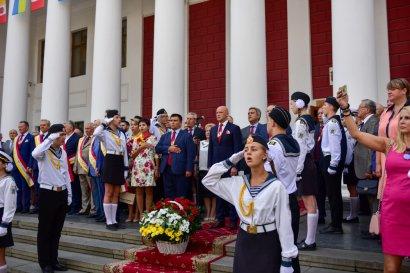 На Думской площади в честь 224-я рождения Одессы состоялось торжественное поднятие флага