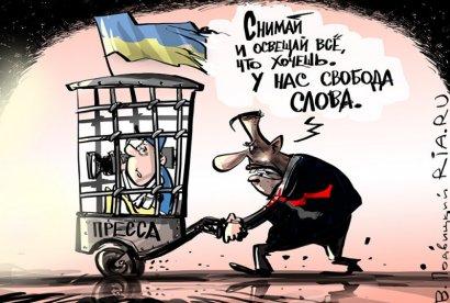 О свободе слова в Украине