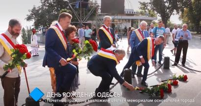 Почетные граждане Одессы возложили цветы к мемориалам основателей города