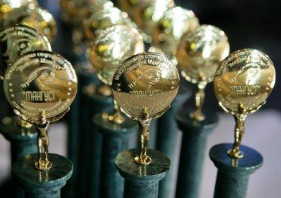 8 сентября состоится церемония вручения Международной спортивной премии «ЗОЛОТОЙ МАНГУСТ» АНОНС