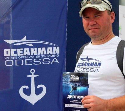 Заплыв на открытой воде Oceanman Odessa