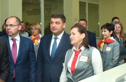 Пребывание премьер-министра Гройсмана в Одессе