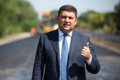 """Гройсман: Для завершения ремонта трассы """"Одесса - Рени"""" нужно еще 500-600 млн гривен"""
