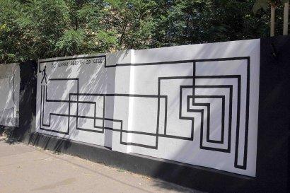 «Мурализация» в Одессе продолжается: на сей раз с философским уклоном