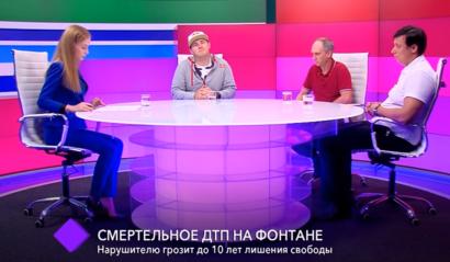 Будет ли наказан виновник ДТП? В студии – Александр Гринчук, Алексей Булгару и Тарас Никифорчук