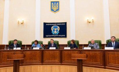 Одессу посетила председатель Верховного Суда Валентина Данишевская и судьи Верховного Суда