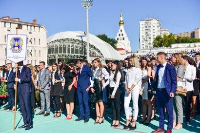 17 сентября состоялось торжественное посвящение в студенты Национального университета «Одесская юридическая академия»
