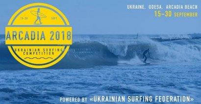 24 сентября на одесском пляже украинские серферы будут впервые состязаться в соревнованиях по серфингу ARCADIA 2018