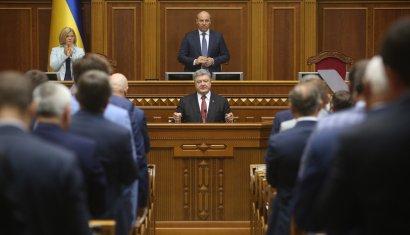 Максим Гольдарб анализирует обращение президента Петра Порошенко к парламенту ВИДЕО