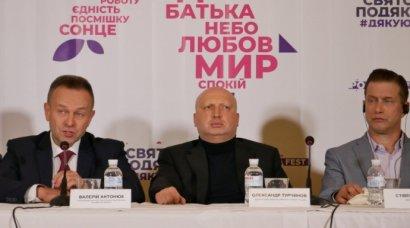Процесс объединения протестантских церквей в Украине будет проходить под чутким руководством секретаря СНБО Александра Турчинова