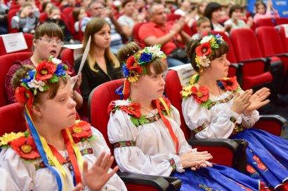 В Одесский Юракадемии прошло праздничное мероприятие в честь Международного дня мира