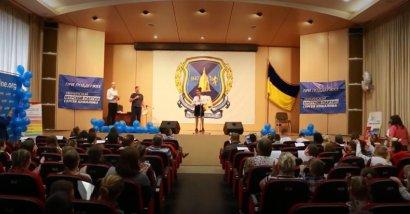 День мира в Одесской Юракадемии: 200 маленьких одесситов приняли участие в праздничном мероприятии