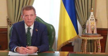Обращение народного депутата Украины Сергея Кивалова