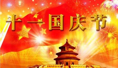 День образования Китайской Народной Республики отметили в Одессе ФОТО