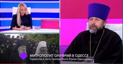 Торжества в честь преподобного Кукши Одесского. В студии – протоиерей Сергий Лебедев