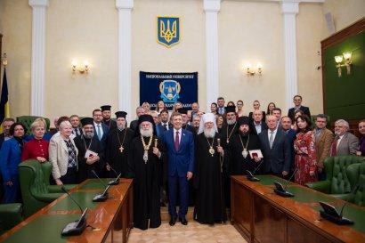 Патриарх Александрийский Феодор II посетил Национальный университет «Одесская юридическая академия»