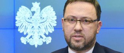 """МИД Польши: """"Конфликт идентичности"""" с Польшей не должен сдерживать процесс внутренних реформ в Украине"""