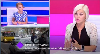 Новые штрафы. В студии – пресс-секретарь патрульной полиции Одессы Алла Марченко