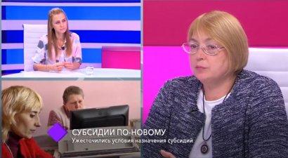 В Украине ужесточились условия назначения субсидий. В студии — Елена Китайская