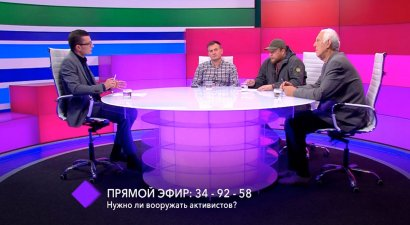 Одесских активистов хотят вооружить. В студии - Алексей Еремица, Тодор Пановский и Владимир Фёдоров