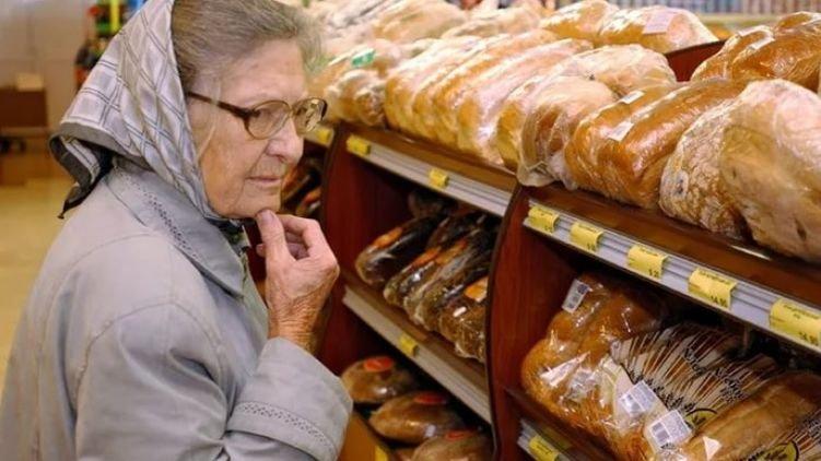 Кому из пожилых людей Бердянска с1декабря поднимут пенсию