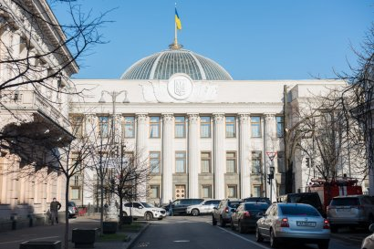 Кабмин Украины подал в Верховную Раду проект бюджета: обнищание, тарифный геноцид, и продолжение войны в долг