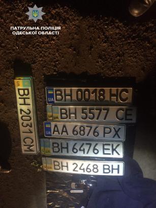 На Черемушках полицейские задержали очередного вора номерных знаков