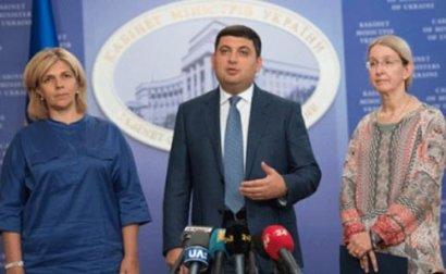 Комитет по вопросам здравоохранения В Р поддержал постановление об увольнении и. о. министра здравоохранения Ульяны Супрун и её заместителя Александра Линчевского