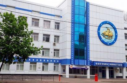 Под стенами мэрии провели митинг «Одесскую киностудию одесситам»