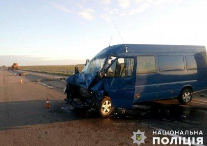 В ДТП на трассе Киев-Одесса пострадали 7 человек