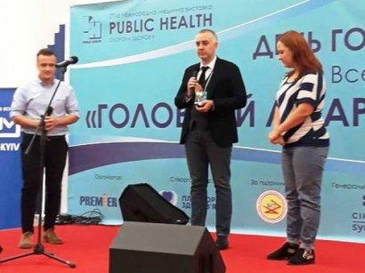 Вчера в Киеве состоялось награждение победителей Всеукраинского конкурса «Главный врач года - 2018»