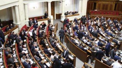 Президент Украины подписал закон о продлении особого статуса Донбасса