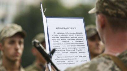 Украинская армия разбегается: почему и как это остановить