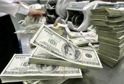 Нацбанк Украины: Международные резервы Украины в сентябре снизились на 3,5%
