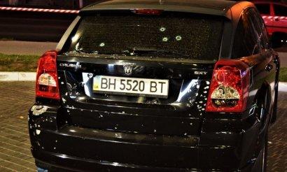 Ночной инцидент со стрельбой на Люстдорфской дороге