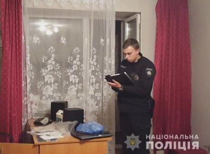 Полиция задержала одного из грабителей, которые стреляли на Канатной