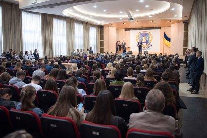 В Одесской Юракадемии отметили профессиональный праздник День юриста