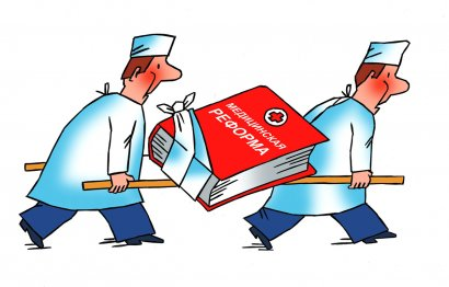 Одесская область вошла в число отстающих по внедрению медицинской реформы