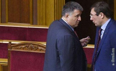 Луценко и Аваков не приедут в Одессу
