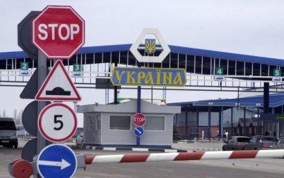 Пограничники не впустили на Украину грузинского криминального авторитета