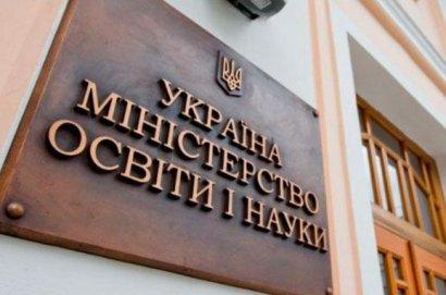 Борьба за поддержку качественного образования в Украине продолжается